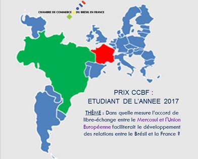 ARTE-Prix-Etudiant-2017-SIT