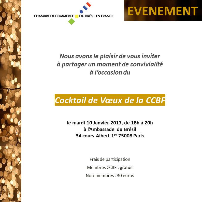 2017-01-10-cocktail-des-voeux-ccbf-invitation