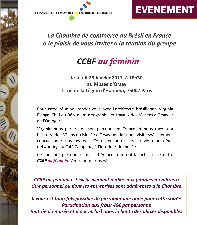 Invitation soir e entreprise nh09 jornalagora for Chambre de commerce du bresil en france
