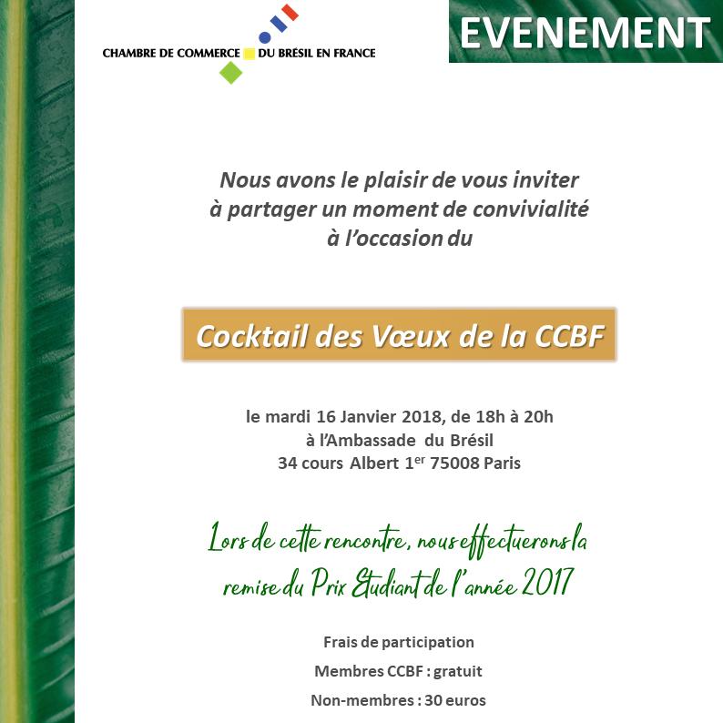 2017.12.15 Cocktail des Voeux CCBF Invitation